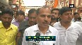 Carcass meat protest Clash erupted between Congress workers and police in Kolkata