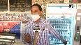 COVID-19 Face mask, hand sanitiser vending machine installed at Patna station.mp4