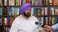 EC isn t allowing to observe 100 years of Jallianwala Bagh massacre on large scale Capt Amarinder Singh