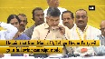 n chandrababu naidu video