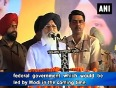 parkash singh badal video