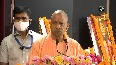 Yogi slams previous govts, says they throw UP in backwardness