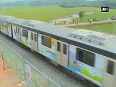 Kerala CM Chandy flags off trial run of state s first metro