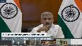 India-Japan relationship has become strategic EAM Jaishankar.mp4
