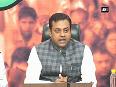 Congress dividing country over caste BJP (Part 1)