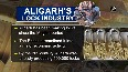 Aligarh's Lock Ind presents an example of religious harmony