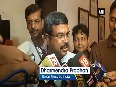 Will match up with the expectations of PM Modi Dharmendra Pradhan, Naqvi