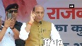 Rajnath Singh addresses inflation issue in rally in HP s Mandi