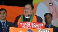 Vote politics first, nation second for Congress & AAP Nadda