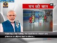 Declining interest of youngsters in science & technology a matter of concern PM Modi