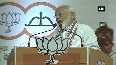 Congress is making record of fighting on least number of seats in 2019 General Elections PM Modi