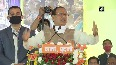 Shivraj Singh Chauhan distributes forest rights leases to tribals in Sehore.mp4