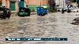 Incessant rainfall leads to waterlogging in parts of Gurugram.mp4