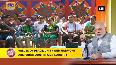 Mann Ki Baat PM Modi salutes countrymen for maintaining peace during Ayodhya verdict
