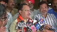 Our candidate will win, no doubt about it Raman Singh on Rajya Sabha elections