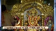 Watch Morning aarti performed at Jhandewalan Temple on 4th day of Navratri.mp4