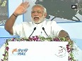 Tumkur helicopter manufacturing unit important for nation PM Modi