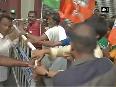 Watch BJP protests against Narada Sting Case, demands arrest of TMC leaders