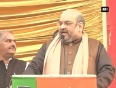 Nobody can remove bjp from power if party connects to people efficiently amit shah part 1