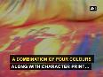 Bahubali sarees new attraction among Surat women