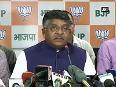 Bihar seat allocation shall be peaceful Ravi Shankar Prasad