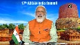 ASEAN is core of India s Act East Policy PM Modi at 17th ASEAN-India Summit.mp4