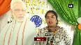 Children celebrate PM Modi s birthday in WB s Siliguri