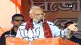 PM Modi takes jibe at CM Mamata Banerjee s Ma Mati Manush slogan