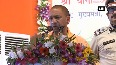 UP CM Adityanath inaugurates Home Guard Training Centre building in Lucknow