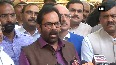 modi shah bjp video