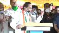 Ain t maharaja or mama, I am Kamal Nath Former MP CM.mp4