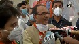 Leaders in Congress who raise voice are accused of colluding with BJP CM Chouhan.mp4