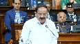 India, Serbia faced difficult times but emerged stronger Venkaiah Naidu