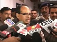 Planning for sustainable model to increase productivity of farmers MP CM