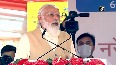 Development work of 12 airports in UP is underway PM Modi.mp4