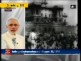 34th edition of Mann ki baat, PM Modi says August is month of Revolution