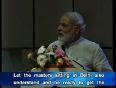 Govt-will-be-answerable-for-misusing-the-CBI-Modi