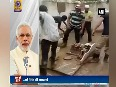 PM Modi urges people to take cleanliness pledge