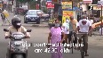 COVID-19 Confirmed infections nearing 43 lakh-mark, over 5 crore samples tested.mp4