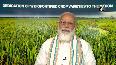 Watch: PM dedicates 17 bio-fortified crop varieties to nation