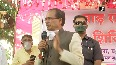 CM Shivraj Chouhan assures compensation for houses to flood victims in Sehore.mp4