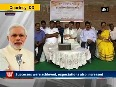 PM Modi urges people to celebrate Independence Day as a Sankalp diwas
