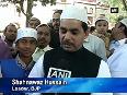 Nation celebrates Eid al-Adha with fervour