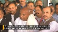 Former PM Deve Gowda, NCP chief Sharad Pawar arrive in Kolkata for TMCs opposition rally