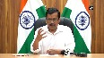 Delhi to have its own board of school education CM Kejriwal