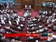 Mines and minerals bill passed in rajya sabha