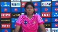 Women s T20 Challenge is great platform to learn Jhulan Goswami.mp4