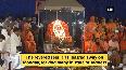 Sea of devotees gather to catch a final glimpse of Shivakumara Swamiji