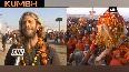 Kumbh Mela: Foreign tourists share their exciting experiences