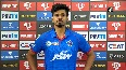 We lacked good start in this game, says DC s skipper Iyer after losing IPL finals.mp4